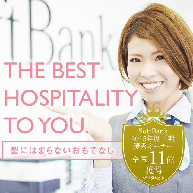 THE BEST HOSPITALITY TO YOU.